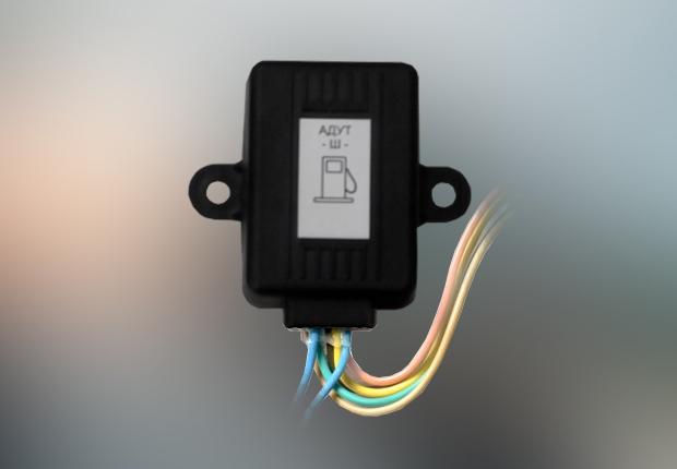 Датчик контроля топлива АДУТ-Ш