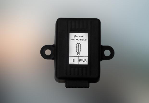 Датчик контроля температуры